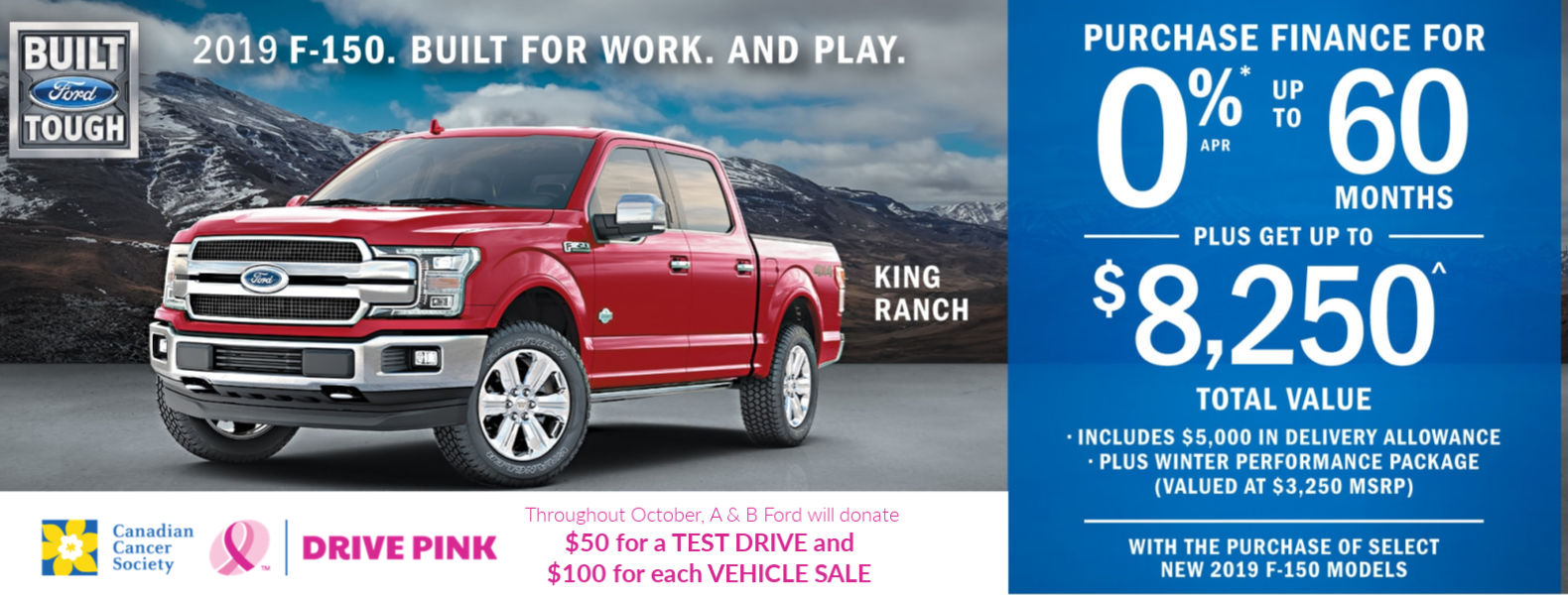 Ford F-150 2019 Drive Pink